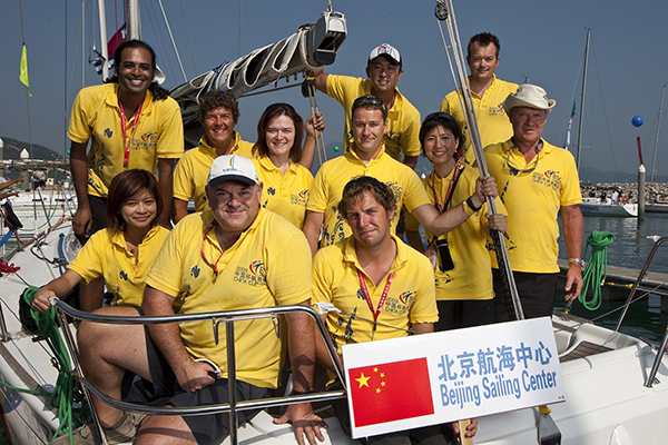 Beijing Sailing Center team