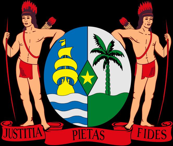 苏里南共和国