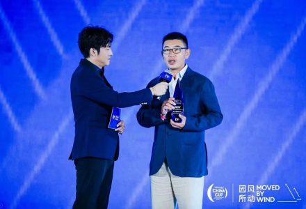 中国杯蓝色盛典最佳青少年教育机构